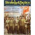 Strategy & Tactics 309 War of Turkish Liberation