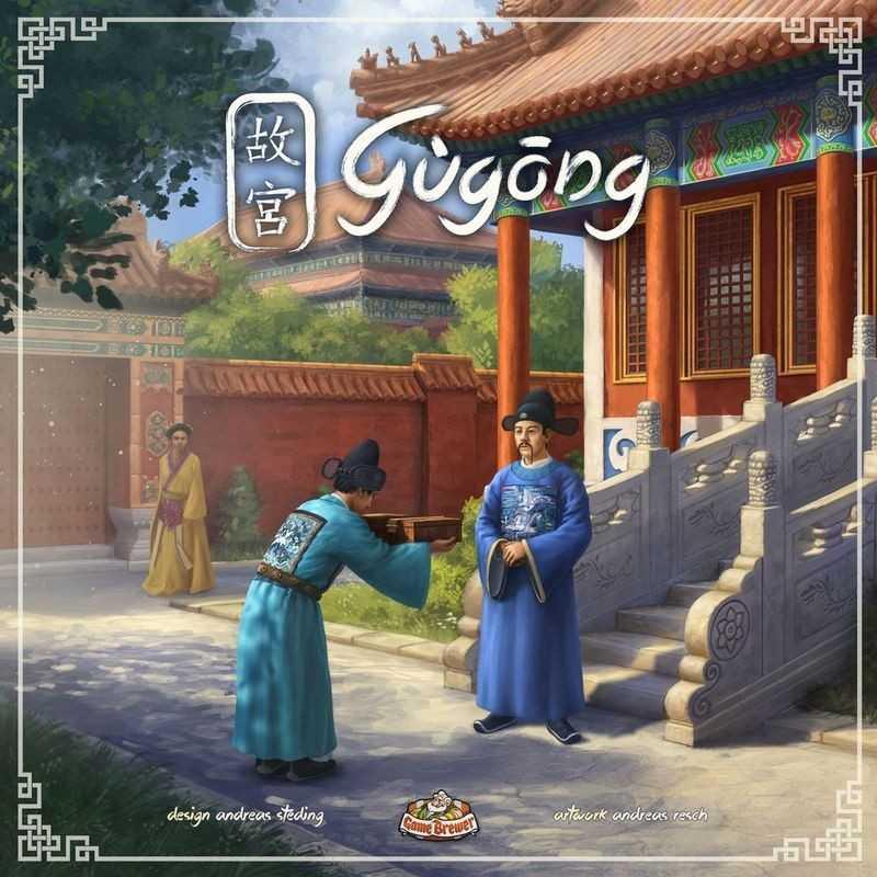 Gugong Ciudad prohibida