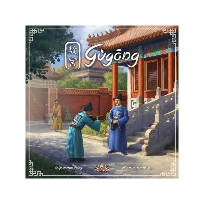 Gugong ENGLISH