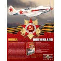 Wings of the Motherland