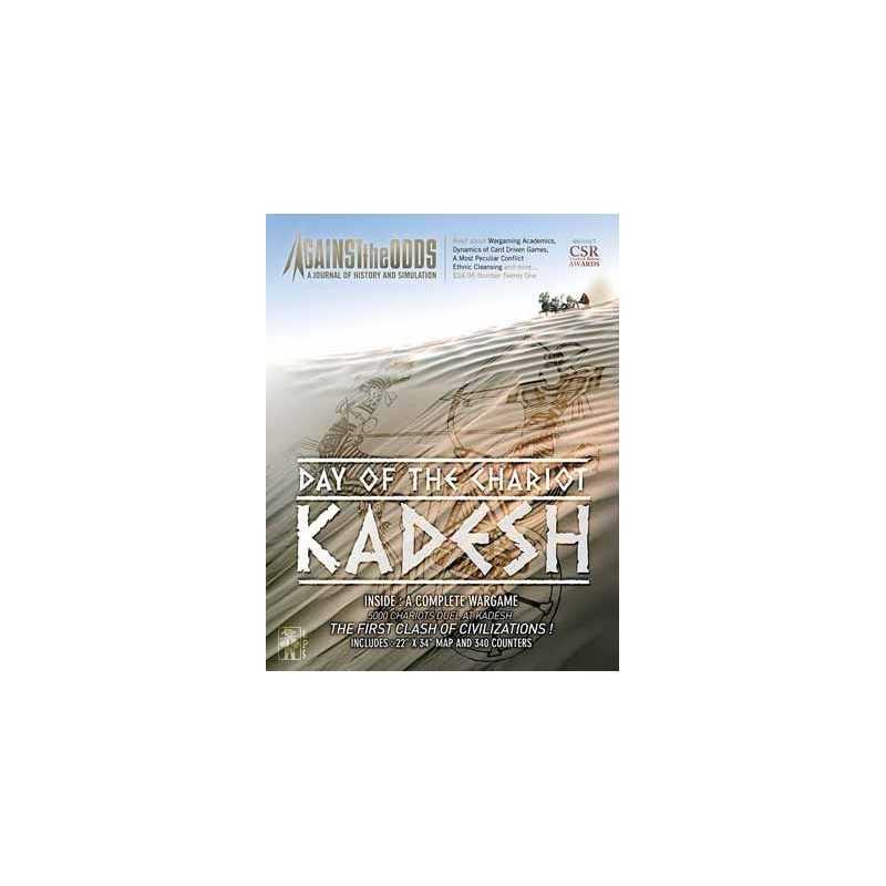 ATO 21 Kadesh Day of the Chariot