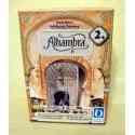 Alhambra exp 2 - las puertas de la ciudad