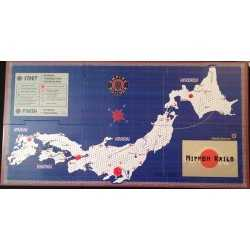 Nippon Rails 2nd edition