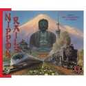 Nippon Rails 2nd edition