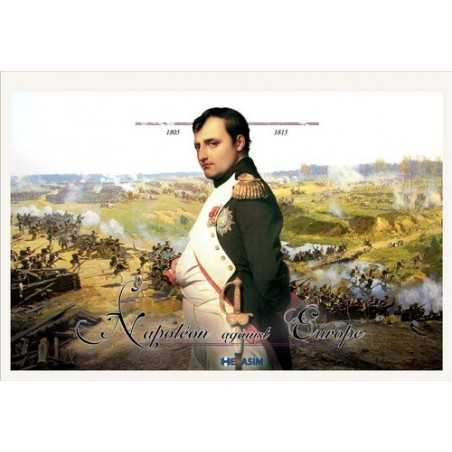 Napoleon against Europe 2nd edition
